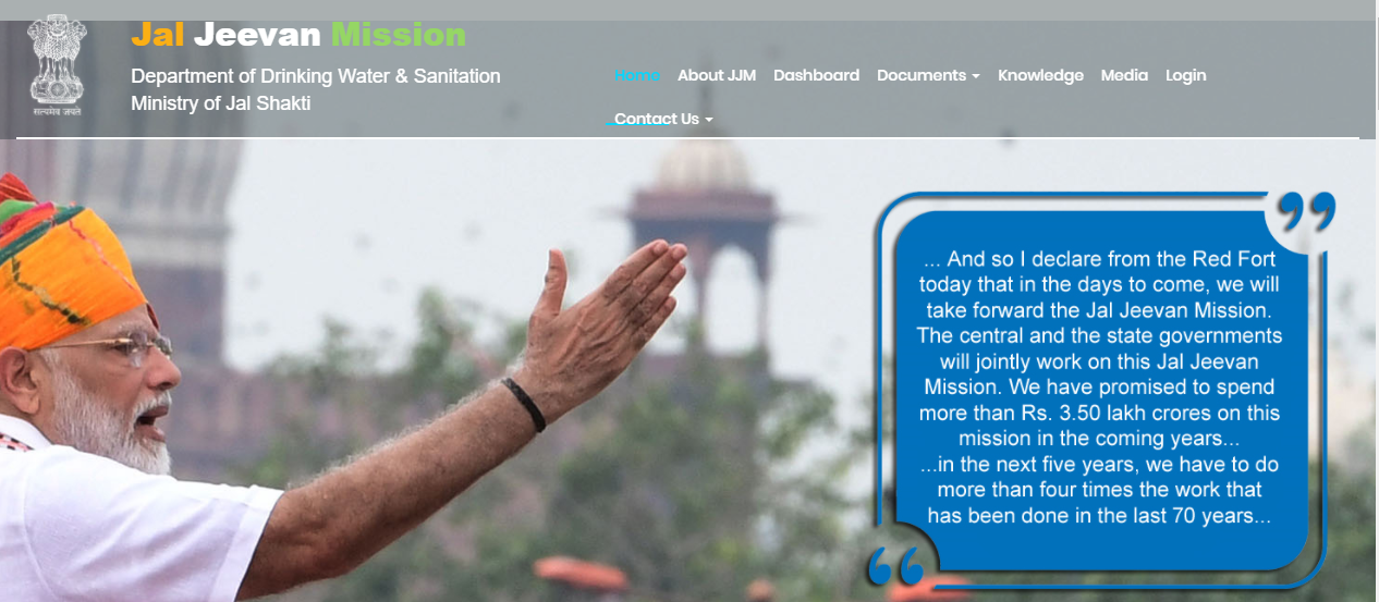 Jal Jeevan Mission Guidelines in Hind