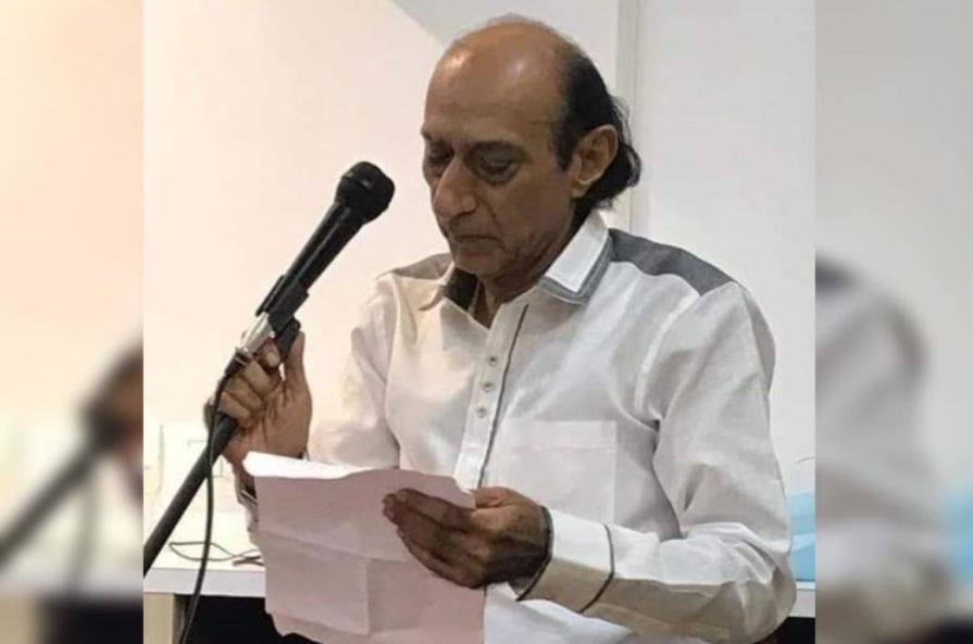 Daily current affairs 29 September 2020